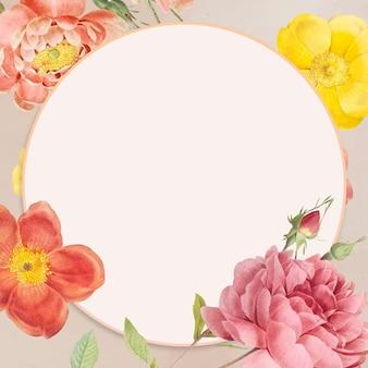 鮮やかな花で飾られた空白のスペースフレーム