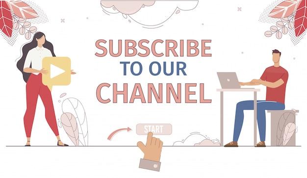 Vloggerチャンネルサブスクリプションフラットwebページ