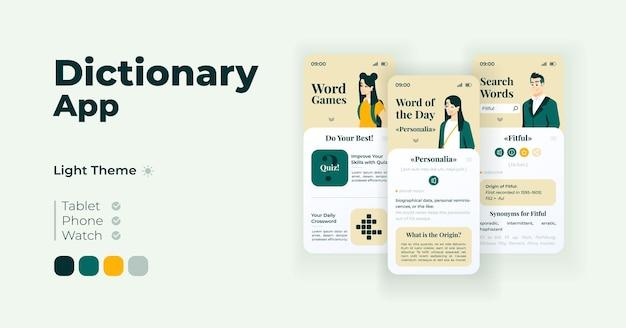 어휘 앱 만화 스마트폰 인터페이스 벡터 템플릿 집합입니다. 모바일 앱 화면 페이지 주간 모드 디자인. 단어 게임, 온라인 사전. 응용 프로그램을 위한 ui입니다. 평면 문자가 있는 전화 디스플레이