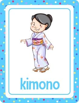 Vocabulary flashcard with word kimono Free Vector