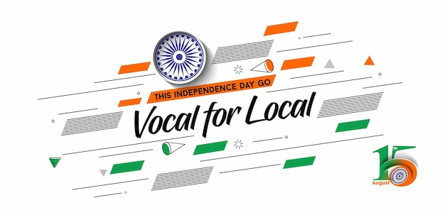 インドの「ローカルのための声」キャンペーン-独立記念日のポスター。ベクトルモダンバナーイラスト。