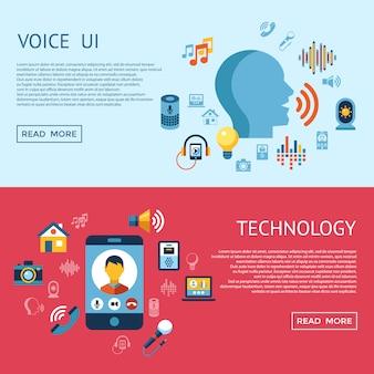 音声制御ユーザーインターフェイスのアイコンコレクション
