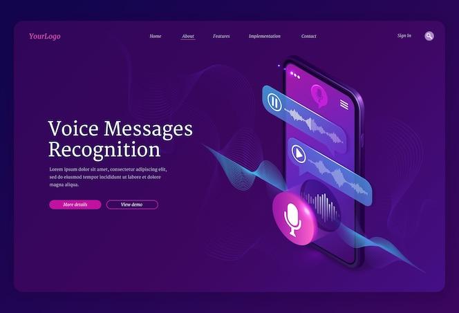 音声メッセージ認識バナー。音声を録音し、メッセージやスピーチを口述するためのモバイルアプリケーション。ボイスチャットとマイクを備えたスマートフォンの等角図を含むランディングページ