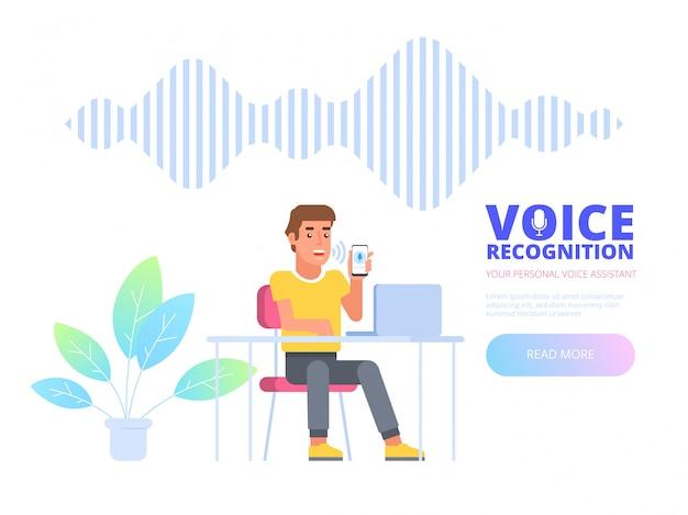 음성 인식. 지능형 음성 개인 비서 기술 개념입니다.