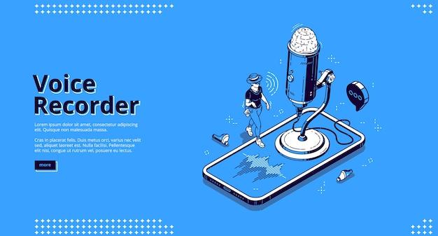 ボイスレコーダーのバナー。音声を録音し、メッセージとスピーチを指示するためのモバイルテクノロジー。マイク、スマートフォン、女性の等角図とディクタフォンのベクトルのランディングページ