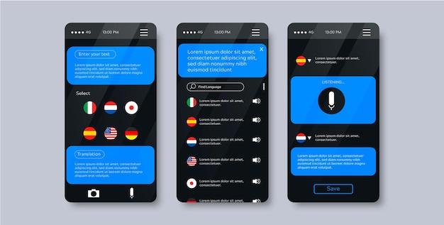 음성 번역기 앱 개념