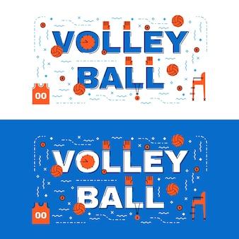 Волейбольный баннер, волейбольная надпись с плоскими линиями с иконками