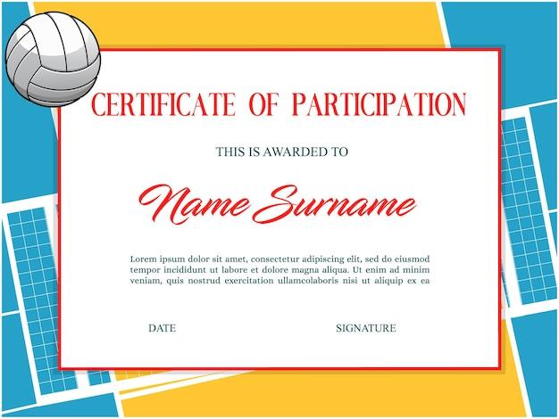 バレーボールの証明書、賞の卒業証書、スポーツカップの優勝者への感謝