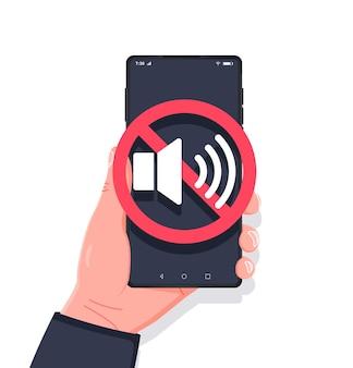 스마트폰의 볼륨 끄기 또는 음소거 모드 기호 스마트폰 침묵 영역을 무음으로 설정하십시오.
