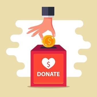 貧しい人々や病気の人々への自発的な寄付。社会的に脆弱な人々に物質的な援助を提供する。フラットの図。