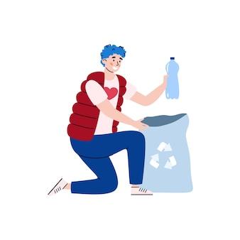 Волонтер собирает мусор в мешке для мусора.