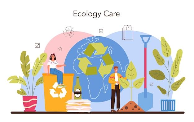 ボランティアのコンセプトセットソーシャルワーカーが惑星のエコロジーを世話する