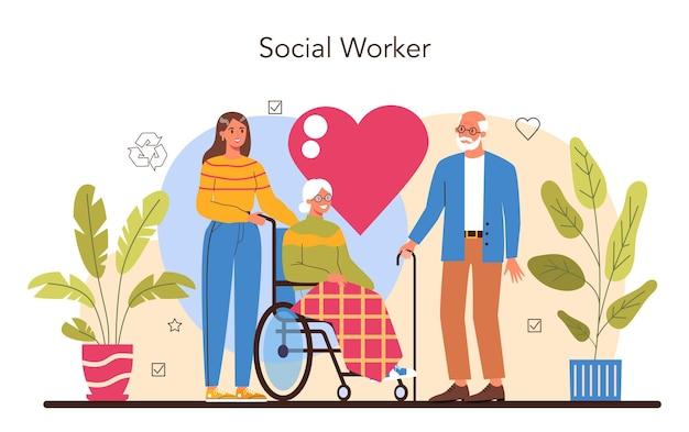 ボランティアのコンセプト。ソーシャルワーカーが高齢者や障害者をサポート