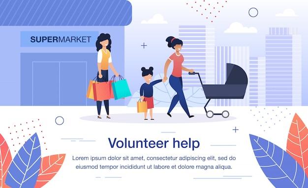 Volunteer help for single parents template
