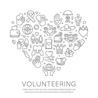 ボランティアラインポスター。チャリティーと寄付のバナー、ハート型のアイコン。社会的ケアの自主的な仕事。人々を助ける活動、ベクトルの概念。イラスト自主的なケアと寄付、非営利活動