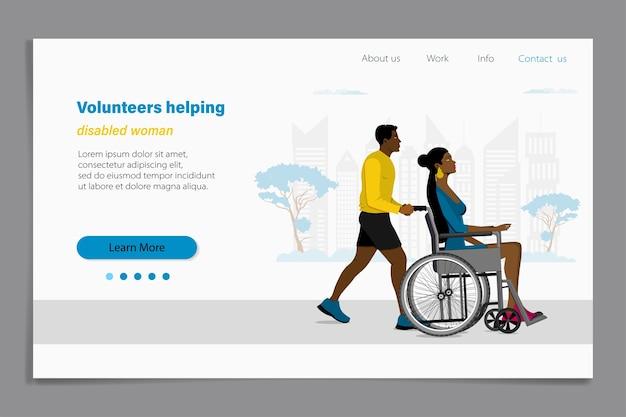 車椅子で障害のある女の子と一緒に公園を歩いているボランティアの男性。障害者のリハビリテーション、無効な人々の支援。