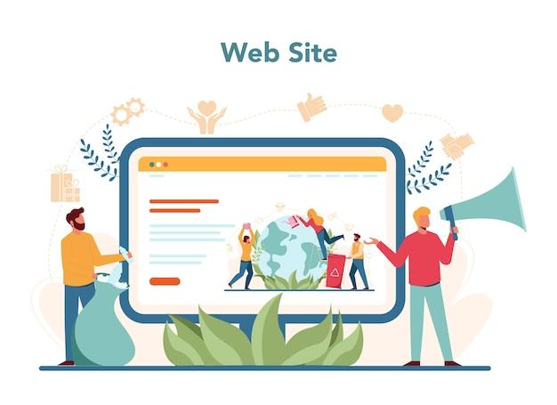 자원 봉사 온라인 서비스 또는 플랫폼 세트