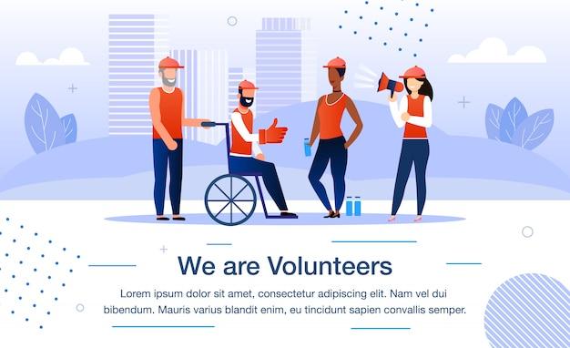 Volunteer organization flat banner template
