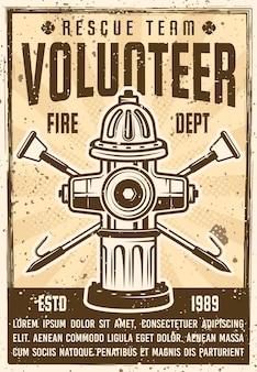 消火栓と2つの交差したフックを備えたボランティアレスキューチームプロモーションビンテージポスター。別のレイヤーにグランジテクスチャと見出しのテキストとイラスト