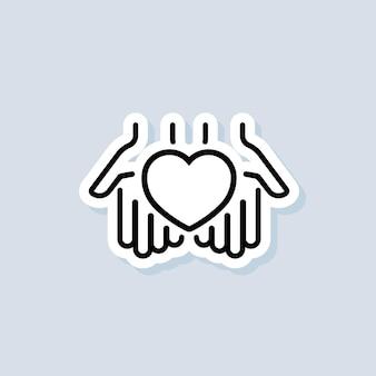 자원 봉사 스티커. 사랑 아이콘을 제공합니다. 마음을 잡고 손입니다. 관계. 사랑 개념입니다. 심장 기호입니다. 격리 된 배경에 벡터입니다. eps 10.