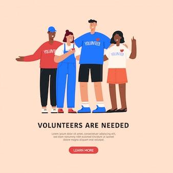 ボランティアベクトルフラットイラスト。