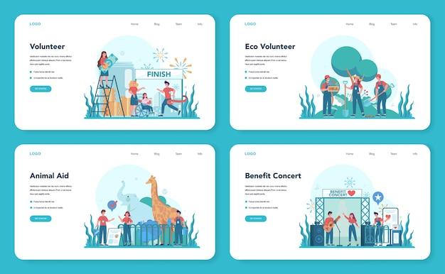 자원 봉사 웹 배너 또는 랜딩 페이지 세트