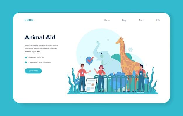 ボランティアのwebバナーまたはランディングページ。