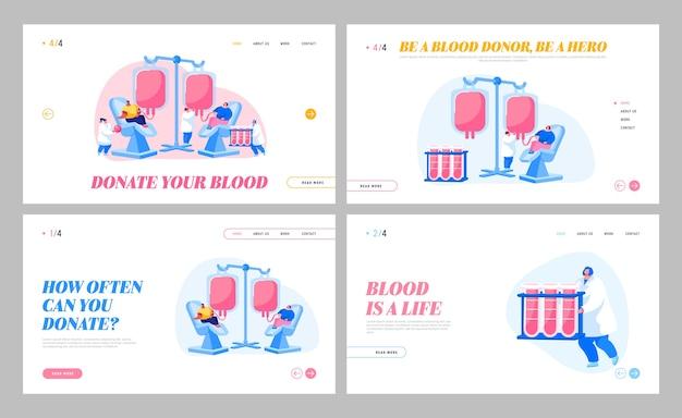 Набор шаблонов целевой страницы добровольцев в больнице, сдающих кровь
