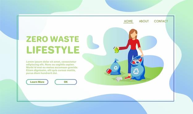 ボランティアによる環境清掃