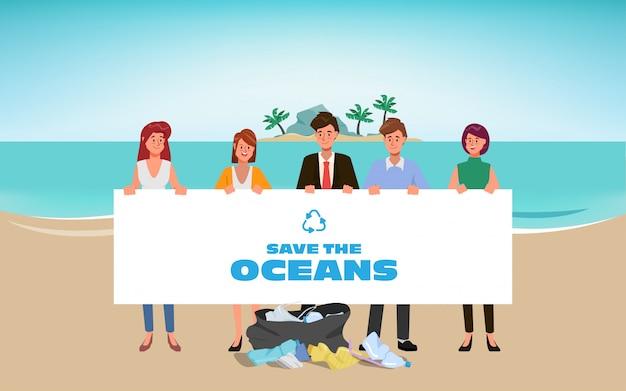 Волонтеры спасают океаны от пластического загрязнения. отходы на пляже. стоп пластик