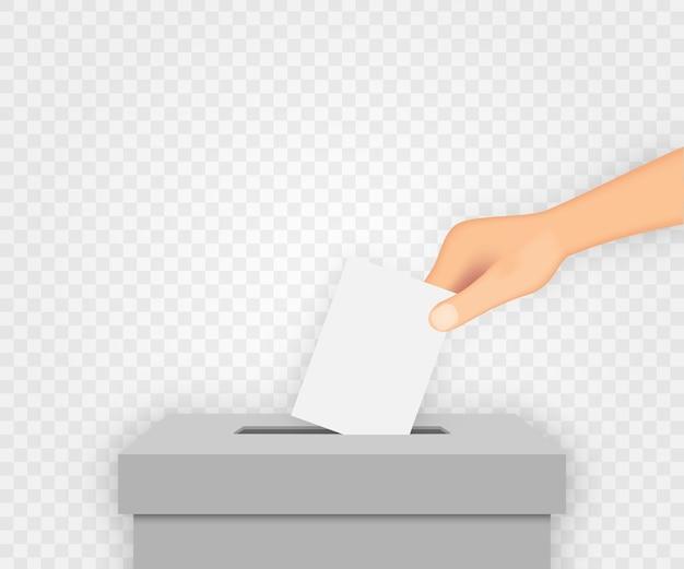 Голосовать на выборах