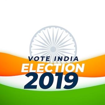 Vota il design delle elezioni indiane