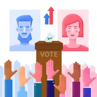 투표 개념 평면 그림