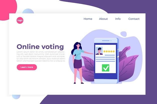 オンライン投票、電子投票、選挙インターネットシステムテンプレート。