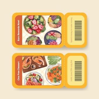 健康食品のコンセプト、水彩スタイルのバウチャーテンプレート