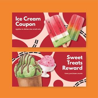 アイスクリームフレーバーコンセプト、水彩スタイルのバウチャーテンプレート