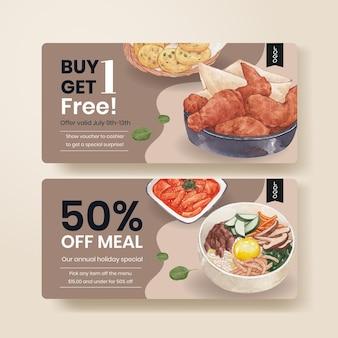 한국 음식 개념, 수채화 스타일의 상품권 템플릿