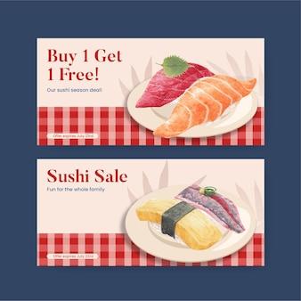 Шаблон ваучера с премиальной концепцией суши, акварельный стиль