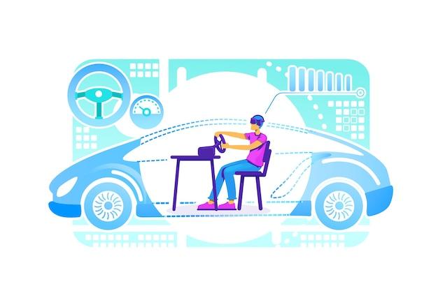 Vr симулятор вождения 2d веб-баннер