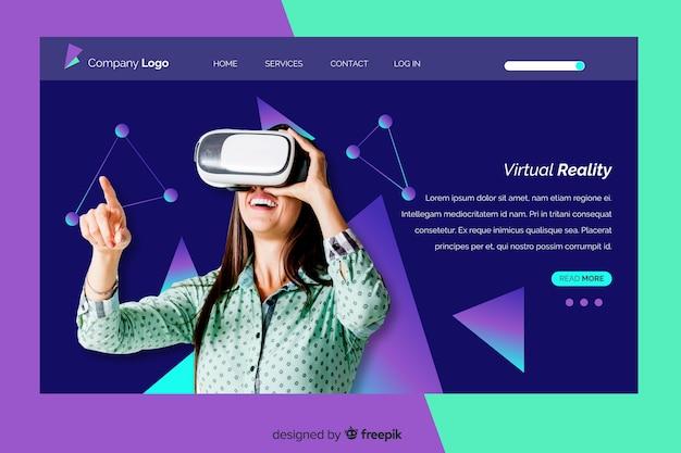 Vrメガネを使用したテクノロジーのランディングページ