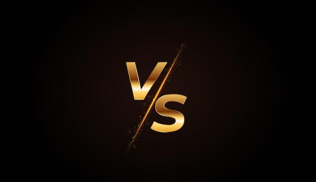 비교 경쟁을위한 vs 배경