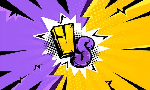 Буквы vs на желтом и фиолетовом фоне