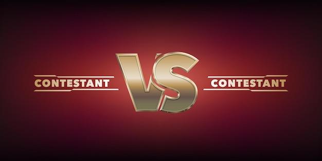 Vs現実的なベクトルアイコン、ロゴ。スポーツの戦いや競争、または政治討論の発表のための出場者のための対サインとテンプレートテキスト