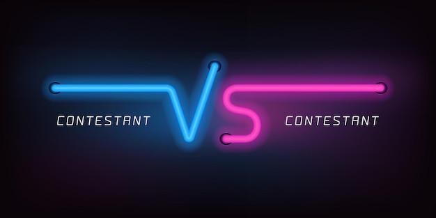 対ベクトルアイコン、ロゴ。ネオンライトスタイル対サインオン抽象的な背景
