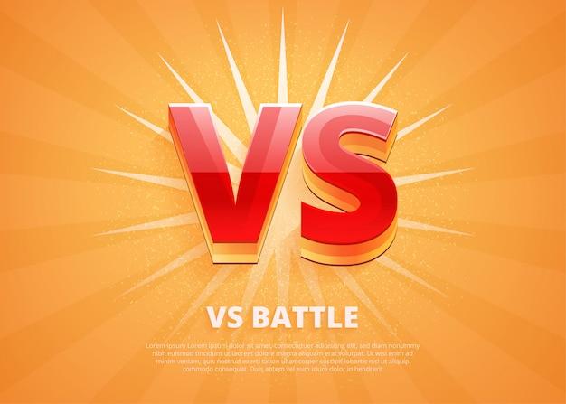 スポーツと戦いの競争のためのロゴ対文字対。バトルvsマッチ、ゲームコンセプト競争vs.