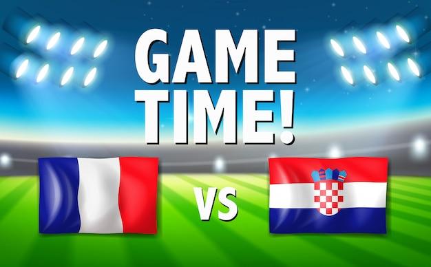 ゲーム時間フランスvsクロアチア