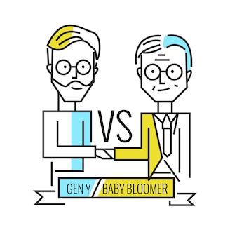 ベビーブーマーvs世代。ビジネス人材とチームワーク。フラットライン文字デザイン