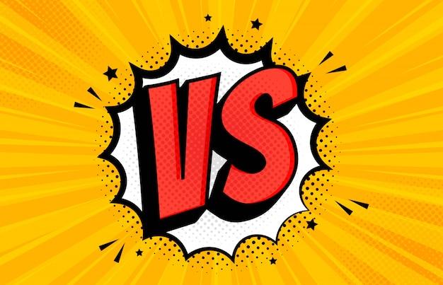 Боритесь с комическим речевым пузырем с выражением текста vs или против