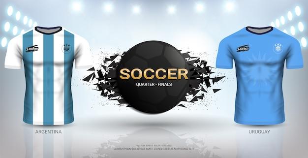 ウルグアイvsアルゼンチンサッカージャージーテンプレート。