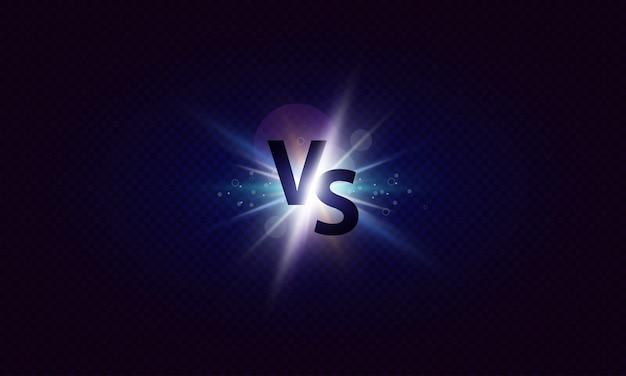 対。 vs。